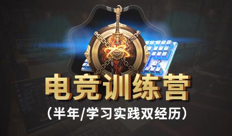 北大青鸟乐虎国际官网训练营